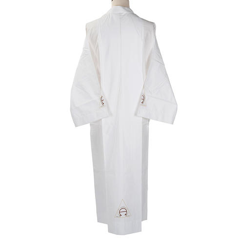 White alb wool alpha and omega 3