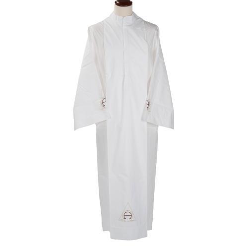 Alba blanca de lana alfa y omega 1