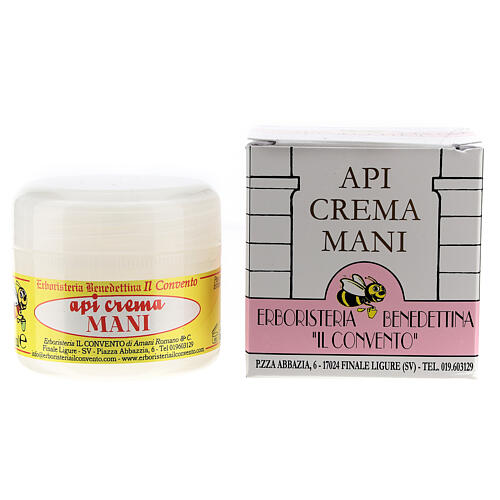 Hand-cream with honey and pollen oil 1