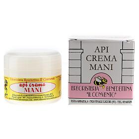 Crema manos miel y aceite de polen s1