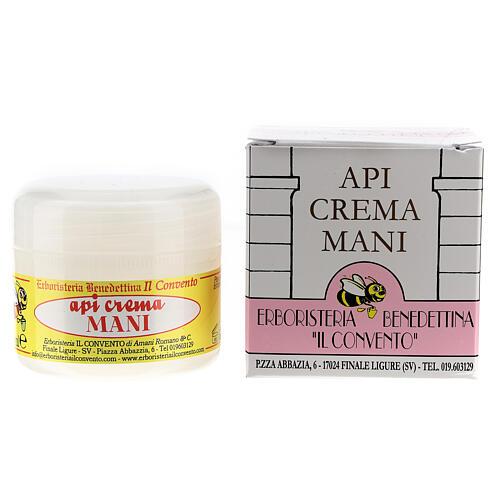 Crema manos miel y aceite de polen 1