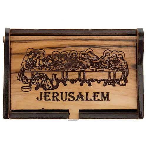Rosary case Jerusalem made of olive wood, The Last Supper 3