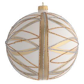 Boule de Noël décor crème or argent 150 mm s2