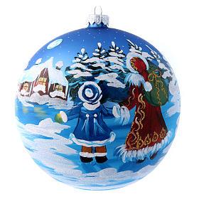 Boule bleue verre 150 mm Père Noël avec enfant s4