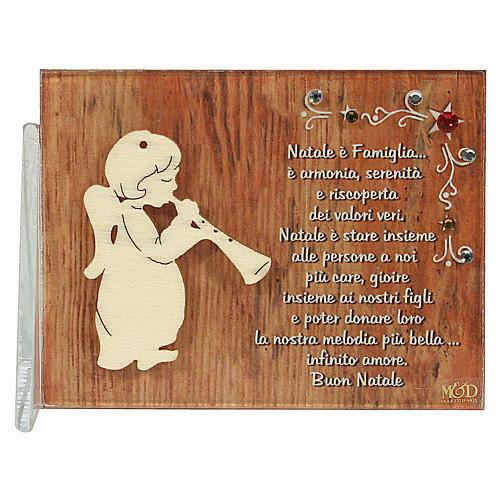 Quadretto angelo flauto augurio 8,5x10 cm 1