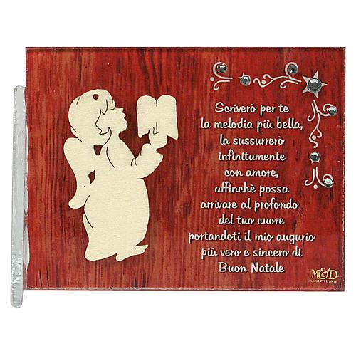 Quadretto angelo libro frase 8,5x10 cm 1