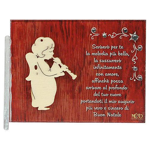 Quadretto angelo frase 8,5x10 cm clarinetto 1