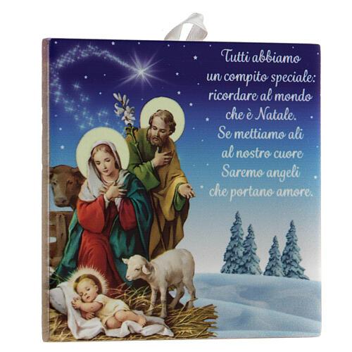 Azulejo cerámica impresa escena Natividad oración posterior 2