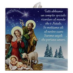 Carreau céramique imprimée scène Nativité prière verso s1