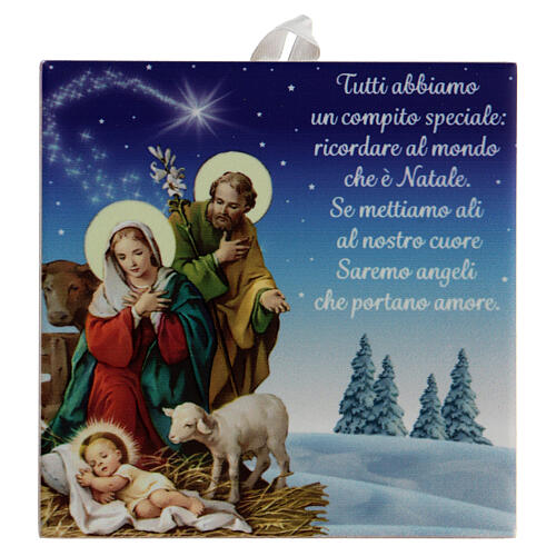 Carreau céramique imprimée scène Nativité prière verso 1