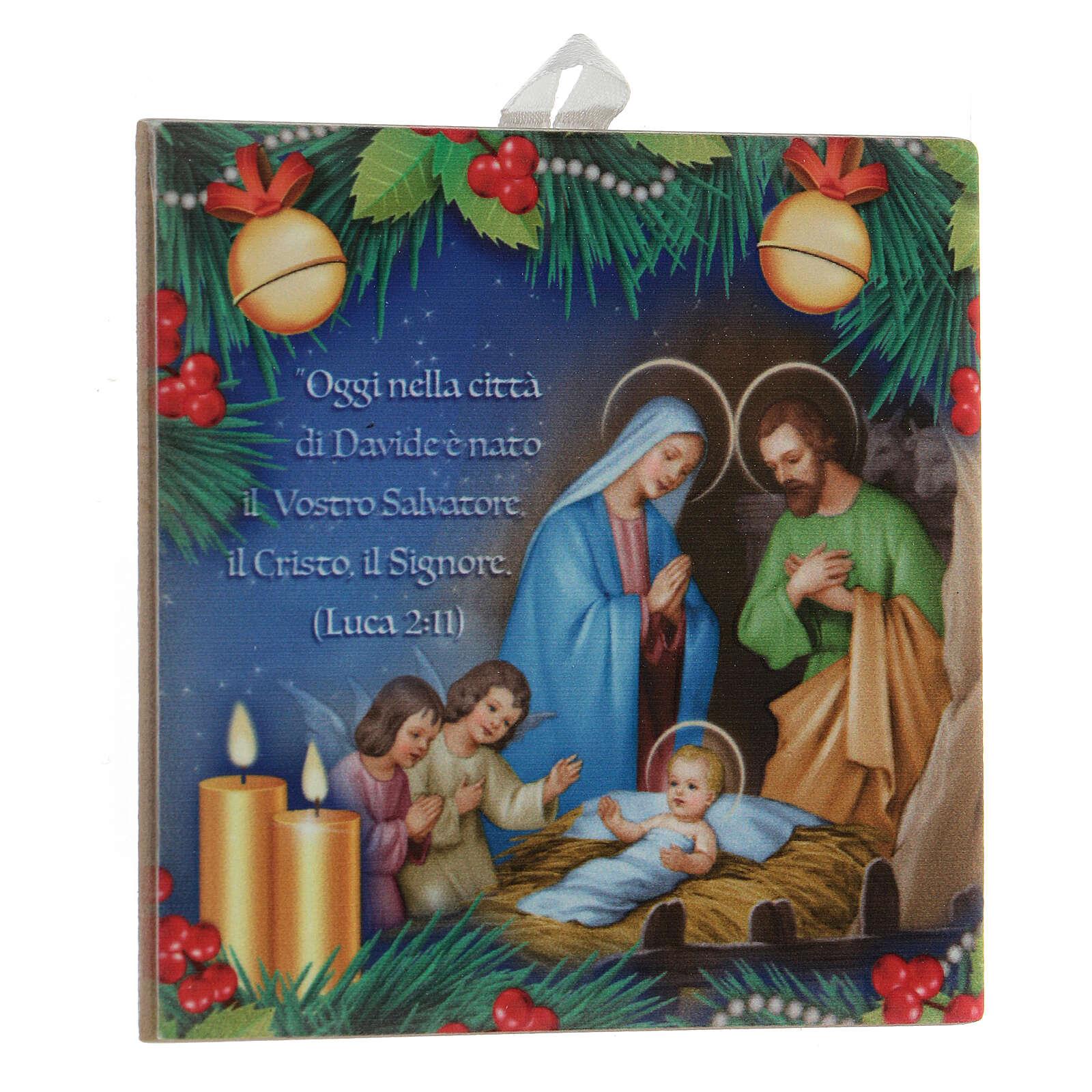 Nativity scene Christmas tile with prayer 3
