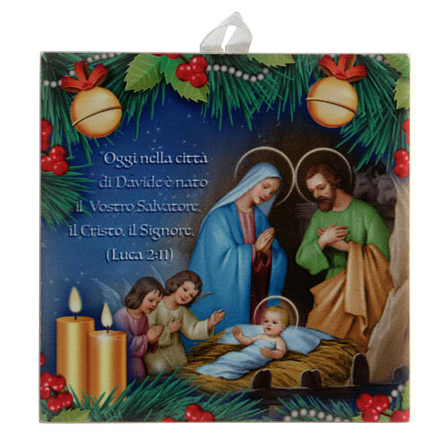 Nativity scene Christmas tile with prayer 1