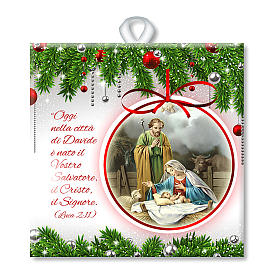 Ceramic tile with a Holy Family scene printed on the front and a prayer on the back s1