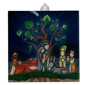Ceramic tile with Mary, Joseph and Baby Jesus printed on the front and a prayer on the back s1