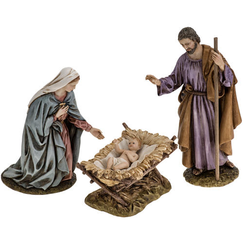 Landi Nativity set 18cm 2