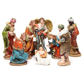 Resin and Fabric nativity scene sets: Complete nativity set in multicoloured resin, 11 figurines 20cm