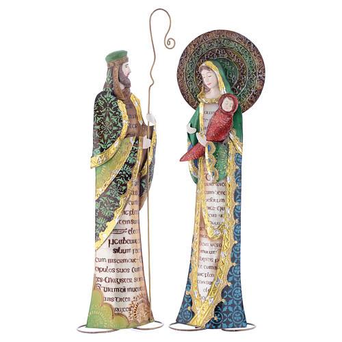 Nativité stylisée Joseph Marie crèche métal 1