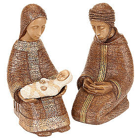 Rural Nativity in brown color s1
