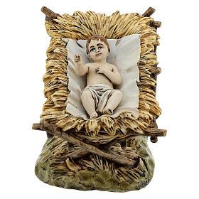 Holy Family by Landi, 18 cm s2