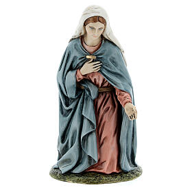 Holy Family by Landi, 18 cm s3