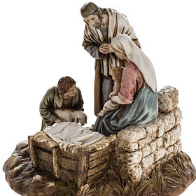 Nativity on base by Landi, 16 cm s3