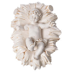 Natività 125 cm resina Fontanini fin. Siena s16
