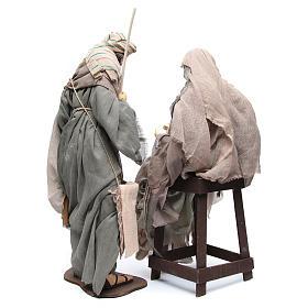 Nativité 75 cm tissu marron chaise s4