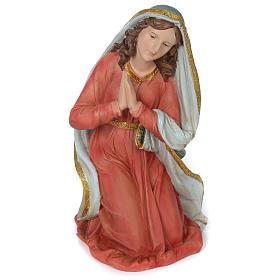 Nativité 60 cm résine peinte s3