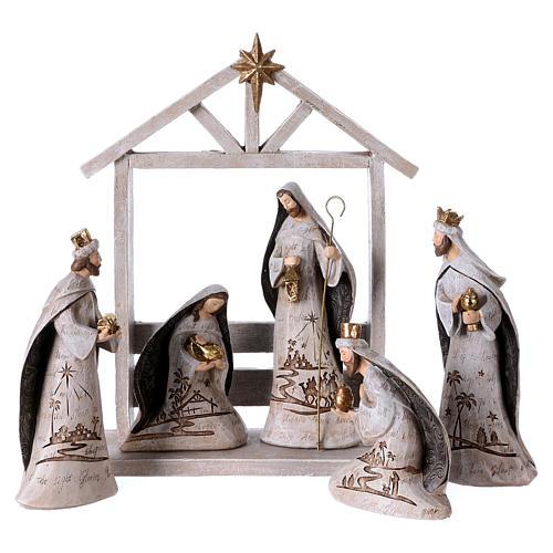 White Nativity Scene 30 cm, set of 6 figurines 1