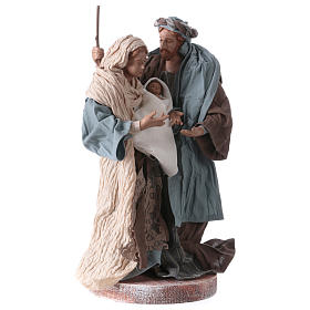 Holy Family 20 cm resin and brown and blue cloth Shabby Chic style s3