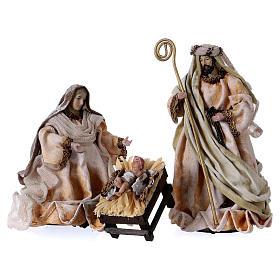 Nativity sets: 25 cm Nativity unit in cream and gold color