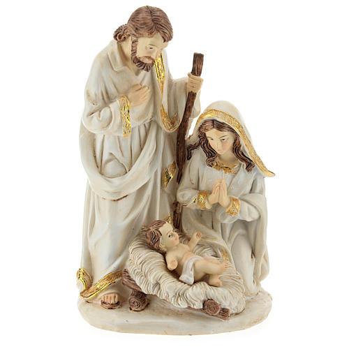 Cena Natividade resina acabamento cor de marfim para presépio com figuras de 19 cm de altura média 1