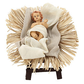 Holy Family set 3 pcs 46 cm Beige Gold resin cloth s3