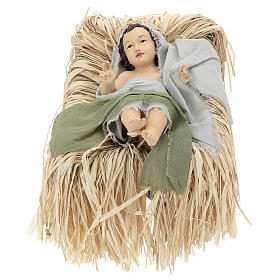Holy Family statue 120 cm, in resin and green and grey fabric s3
