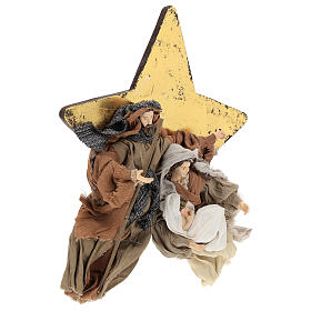 Nativité 30 cm en résine sur fond avec étoile s3
