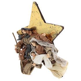 Scena Narodzin 30 cm z żywicy z gwiazdą w tle s2