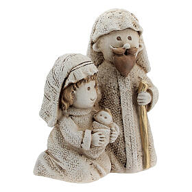 Natividad resina estilo árabe 10 cm s3