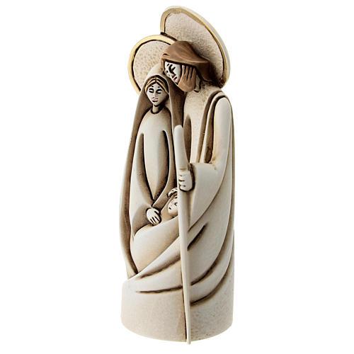 Sainte Famille style moderne résine 15 cm 2