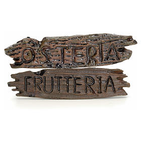 Nativity shop sign: Osteria, Frutteria 6x1.5cm s1