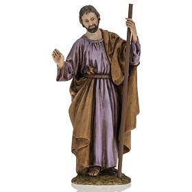 Heiliger Josef 18cm, Landi s1