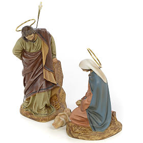 Nativity scene in wood pulp 20cm elegant decoration s2