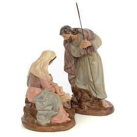 Sainte Famille nativité finition vieillie 20 cm s4