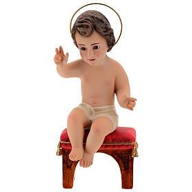 Bambinello seduto gesso 20 cm s1