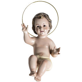 Baby Jesus in plaster, sitting 20cm  s2