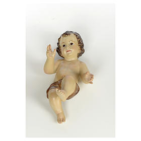 Baby Jesus in wood pulp, 25cm (burnished decor.) s2