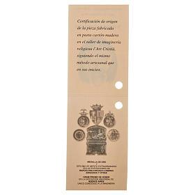 Gesù Bambino 35 cm in pasta di legno dec. fine s18