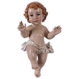 Baby Jesus in resin real height 30 cm  s1