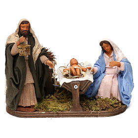 Presépio Napolitano: Natividade com movimento presépio napolitano 12 cm