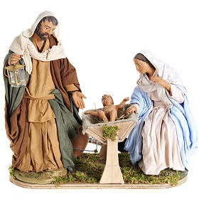 Neapolitan Nativity Scene: Animated Nativity scene,  traditional manger set 24 cm