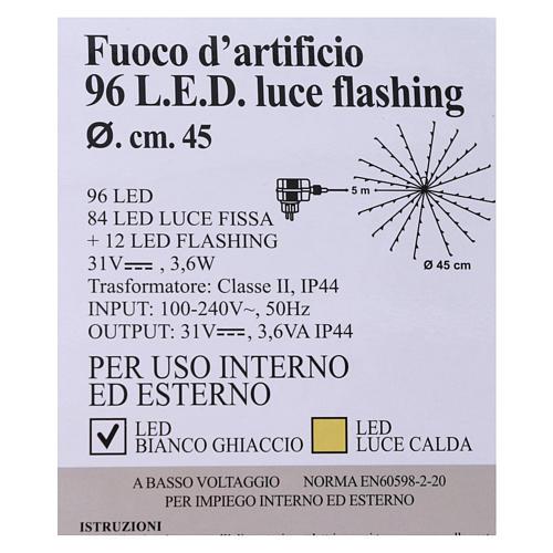 Luz Navideña Fuego Artificial 96 Led Hielo interior exterior 5